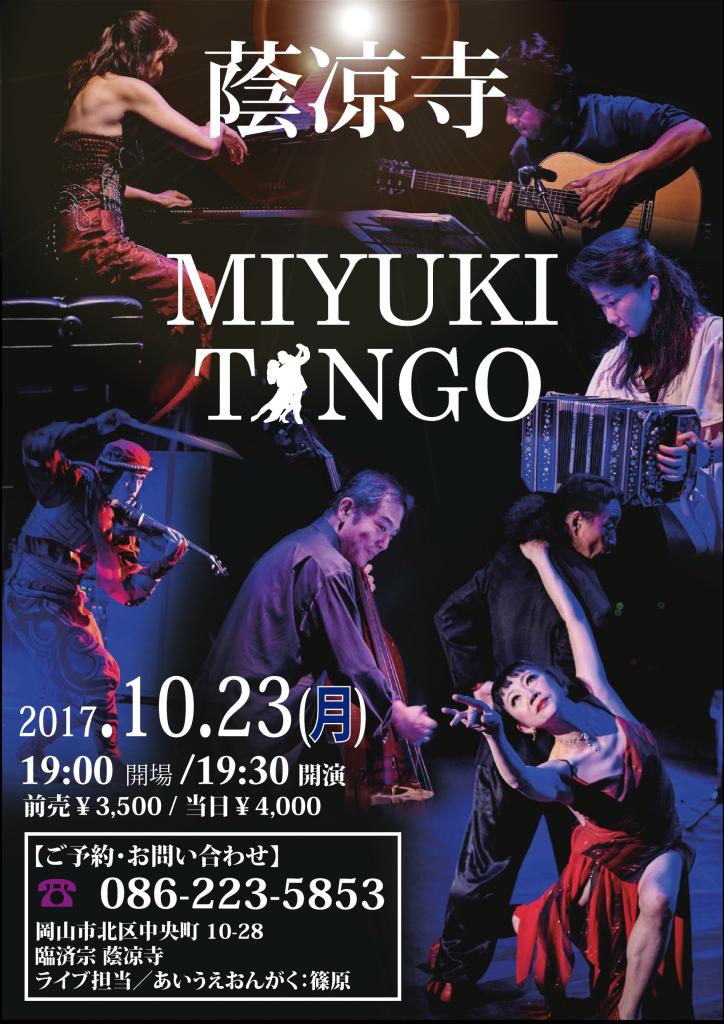 20171023