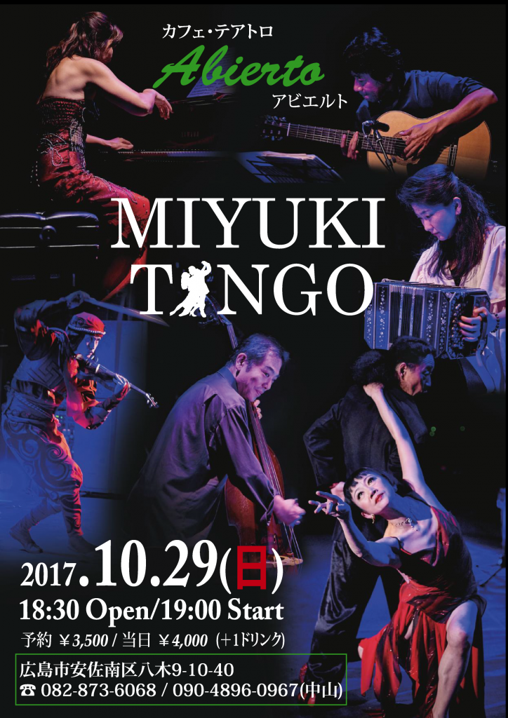 20171029