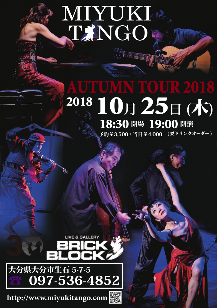 20181025-1